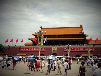 china-669550_1920